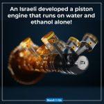 اختراع موتوری که هفتاد درصد سوختش آب است