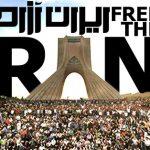 چرا به خیزش مردم ایران امیدوارم