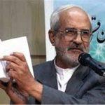 رهنمودهای قرآن درباره نحوه سرکوب تظاهرات مردم
