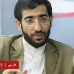 علی اکبر حیدری فر (جنایتکاران جمهوری اسلامی)