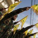تصمیم دولت آلمان برای غیر قانونی کردن «حزب الله»