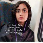 گریه کرکس بر جنازه قربانی؛ مگذارید خاطره و هویتتان را اوباش جمهوری اسلامی به یغما ببرند!
