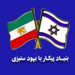 توئیت فارسی نتانیاهو درباره اعدام نوید افکاری: رژیم هیولایی ایران مرتکب جنایات وحشتناکی شده