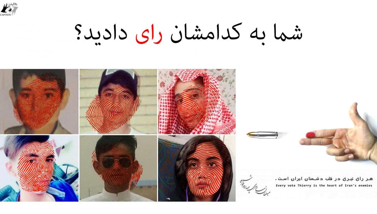 جنگ های نیابتی و غیر نیابتی نظام ربطی به ملت ایران ندارد؛ ما خودمان گروگان جاعش هستیم!