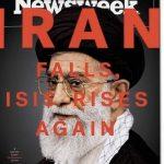 روی جلد مشمئز کننده مجله Newsweek: اگر رژیم ایران سقوط کند داعش دوباره سر بر میآورد!