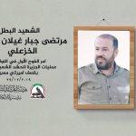 تکمیلی: فرمانده بریگاد ۴۵ حزب الله عراق در حمله آمریکا به پایگاه القائم کشته شده