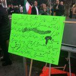روزهای سخت ایرانیان، افشین افشار