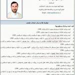 ایده های یک آخوندِ دیوانه در ایرانِ امروزی (لطفاً نخندید)