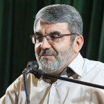 انتشار فایل صوتی یک فرمانده آدمخور سپاه (رحیم نوعیاقدم) درباره پشت پرده حوادث آبان