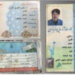 سرنوشت قهرمانان جنگ ایران و عراق؛قاسم رضایی