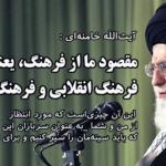 رمزگشایی از حرف های ترامپ درباره حمله به مراکز فرهنگی «ایران»