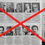 بازگشت به نهاد پادشاهی تنها راه نجات ایران از چنگال روبهان سیاسی