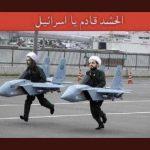 مملکت امام زمان (ایران فقط در ۲۴ ساعت گذشته)
