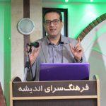 مناظره مهدی یحیی نژاد و پوریا آسترکی درباره بستن دامین فارس نیوز توسط آمریکا (ویدئو)