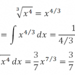 در مزمت علوم ریاضی و فیزیک و شیمی و دیگر مزخرفات