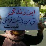 فاجعه ملی ورشکستگی صندوقهای بازنشستگی -  س. اقبال