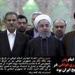 خمینی پایه گذارِ فاشیسمِ مذهبی در ایران بود و نه جمهوری خواهی