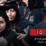 شهروندان ایران هنگامی که فرصتی به آنها داده شود، کشور خود را ترک می کنند
