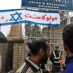 طالبانیسم: تهدید بسیج به تخریب زیارتگاه استر و مردخای در همدان و تبدیل آن به کنسولگری فلسطین در واکنش به طرح صلح اسرائیل-فلسطین توسط ترامپ