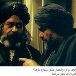 دم از ایران زدن خامنه ای همانند قرآن بر سرنیزه زدن عمر و عاص است!