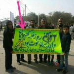راهپیمایی میلیونی ۲۲ بهمن به روایت فیلم