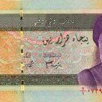 فوری؛ ایران در لیست سیاه FATF قرار گرفت
