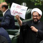 روزنامه جمهوری اسلامی خطاب به مخالفان FATF: مگر پولشویی یا حمایت از تروریسم میکنید؟