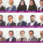 تقلب در تقلب؛ آمار عجیب  و غریب از آرای باطله انتخابات در  حوزه های تهران و یزد