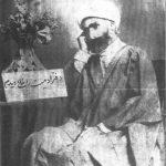 برگی از خاطرات حاج سیاح -  واقعه دلخراش