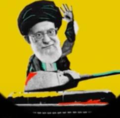 khamenehei