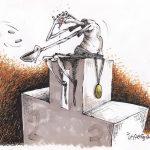 به جای کاسه گدایی دست گرفتن ایران را از لیست سیاه  FATF خارج کنید