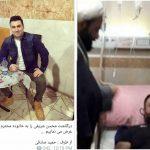 شیوع عمدی ویروس کرونا در ایران به دستور خامنه ای است؛ با کشتار مردم میخواهند چند صباحی بیشتر حکومت کنند!