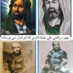 آقای باقی، علی زندانی سیاسی نداشت چون کسی را ذوالفقارش زنده نمیگذاشت!