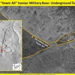 حمله تروریستی (با راکت) به کمپ «تاجی» در حومه بغداد، آغاز عملیات تلافی جویانه آمریکا با حمله به پایگاه امام علی در ناحیه مرزی عراق/سوریه