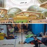 مقایسه «مرقد» خمینی و بیمارستان خمینی