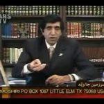 نظر احمد کسروی درباره امثال بهرام مشیری