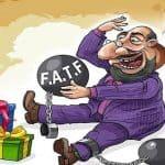 لیست سیاه FATF: مانع از دریافت کمک از صندوق بینالمللی پول