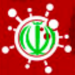 سپاهِ جهل و آخوند عامل گسترش کرونا در ایران (کلیپ)
