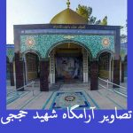 زندگینامه حججی ( حافظ بیضه های اسد)بالاتر از حافظ و سعدی!