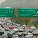 ترافیک خیابانهای تهران April 11, 2020 (ویدئو کوتاه)