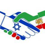 تبدیل روز قدس به روز دوستی ایران و اسرائیل