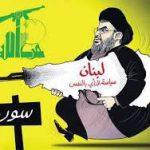 خلع سلاح حزب الله لبنان