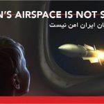 "Guardian: ایران ادعا می کند جعبه های سیاه هواپیمای ساقط شده اوکراینی ""هیچ کمکی"" نمیکند"