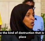 شهر بدون پلیس، دسته گل اتحاد سرخ و سیاه