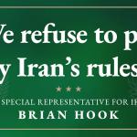 برایان هوک: ما حاضر نیستیم با قواعد رژیم ایران بازی  کنیم!