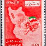 تلگراف تقی زاده به احمد قوام بعد از باز پس گیری آذربایجان و نحوه انعکاس آن در کتاب جمعه