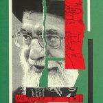 گفتگوی نازنین بنیادی با خبرنگار مجله نیویورکر از سفرش به ایران هنگام سالگرد انقلاب ۲۲ بهمن (کلیپ انگلیسی - ۲۴ دقیقه)