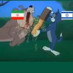 تعامل اسرائیل با ج.ا !