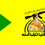 اولین گزارش ویدئو یی از درون پادگان مورد هجوم قرار گرفته کتائب حزب الله  (کلیپ کوتاه انگلیسی)