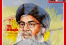 حسن نصر الله: ایران سوخت لبنان را تامین کند